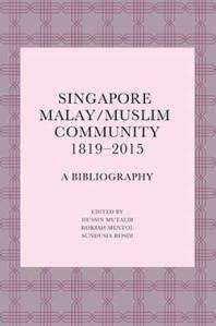 Singapore Malay Muslim Community - Singapore_Malay_Muslim_Community