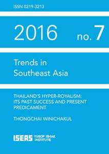 Thailand Hyper Royalism 213x300 - New Releases on Thailand