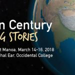2018 spas graduate student conference on asian studies
