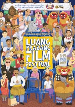 luang prabang film festival full poster