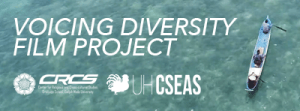 featured proj banner voicingDiversity 300x111 - Projects