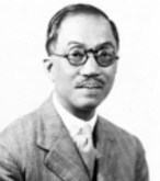 Dr. Wang Ch'ung-hui - online sources