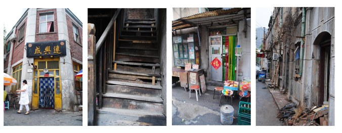More scenes of Tientsin's old Japanese Concession area - photos by C.S. Hagen