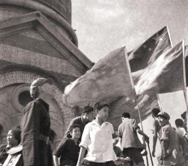 Tientsin (communist) protestors - photo given by a friend