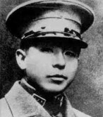 "Zhang Xueliang ""The Young Marshal"" - online sources"
