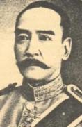 Yang Yide (杨以德)
