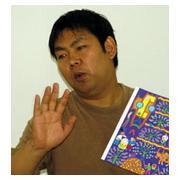 Feng Aidong  (丰爱东)
