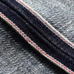 Japan Blue Jeans JB0412S 16.5 oz Monster Selvedge Jeans