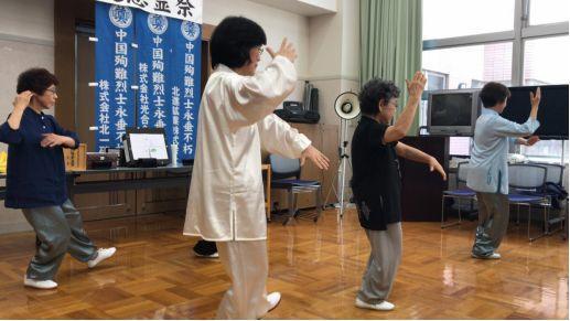 [活动报道]仁木町中国烈士慰灵祭活动