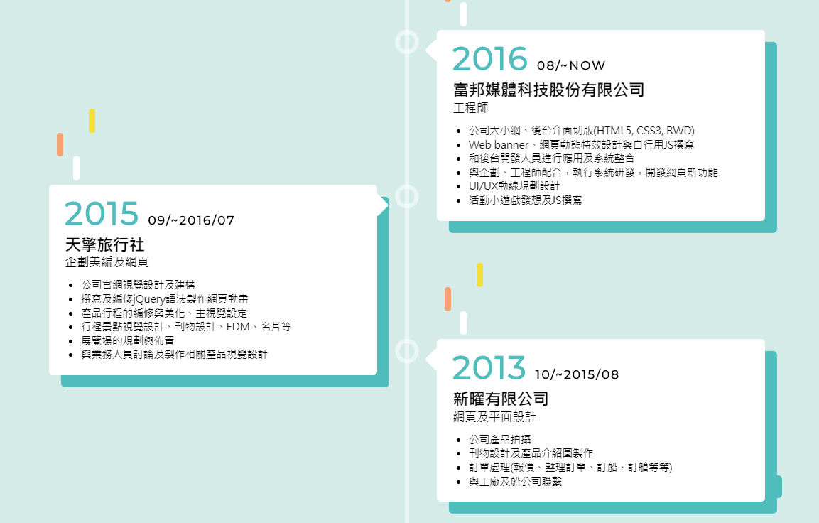 Vue Vertical Timeline Example