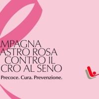 """Campagna """"Nastro Rosa"""", nel mese di ottobre visite gratuite per prevenire il cancro al seno"""