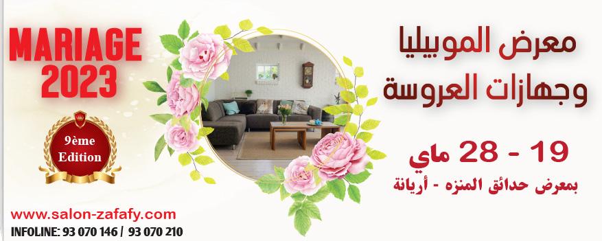 www ctfexpo com