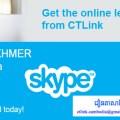 learn khmer online