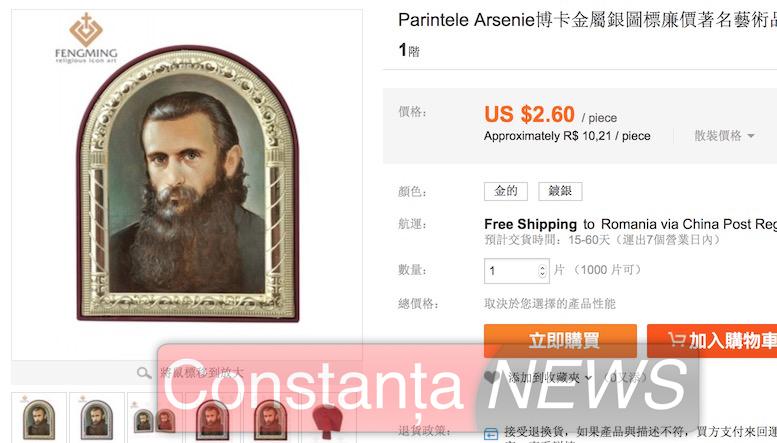 Icoana cu Arsenie Boca, vândută pe un site chinezesc.