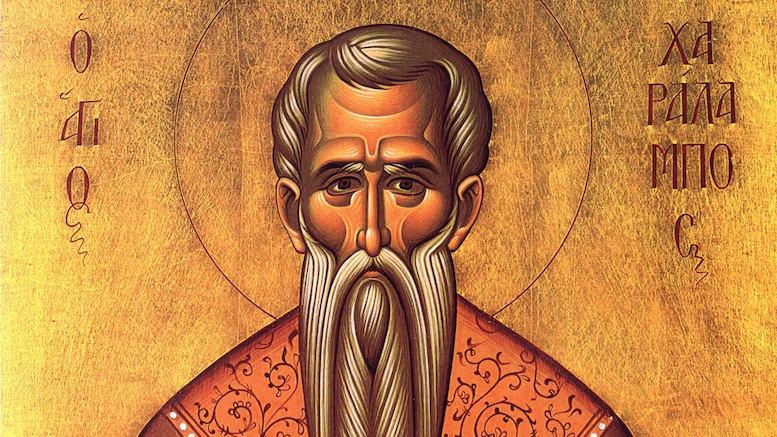 Sf. Mucenic Haralambie