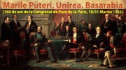 """Afișul Conferinței """"Marile Puteri. Unirea. Basarabia"""""""