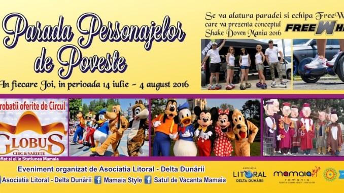 Parada Personajelor de Poveste