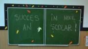 Începe școala!