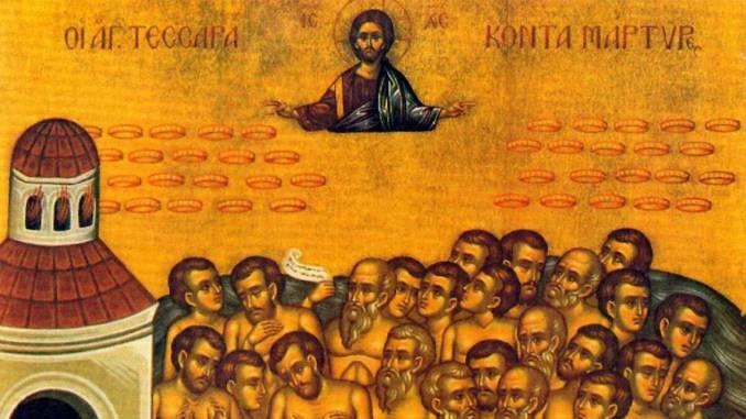 Sfinții 40 de mucenici