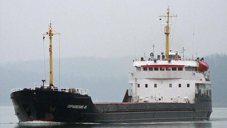 Nava Geo Star. FOTO G.P. Marine Traffic