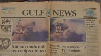 Articol pe prima pagină cu nava Fundulea a ziarului Gulf News din Dubai din 24 noiembrie 1987. FOTO Cătălin Schipor