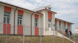 Centrul comunitar din Hârșova. FOTO Ctnews.ro