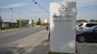Clinica MedEuropa. FOTO Ctnews.ro