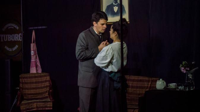"""Piesa de teatru """"Cerere în căsătorie'."""