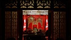 https://www.ctvnews.ca/politics/marijuana-bill-passes-senate-vote-44-29-advances-to-committee-1.3853956
