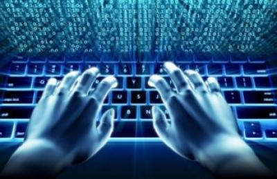 Imagen alegórica a la ciberseguridad