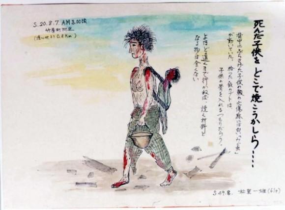Matsumuro Kazuo-32-Una madre busca un lugar para cremar el cuerpo de su hijo muerto que lleva a la espalda