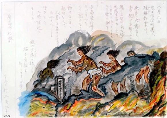 Murakami Misako-45-Estudiantes femeninas salen de la escuela con el cuerpo quemado y la piel colgando