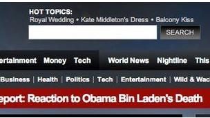 La cadena ABC cometió el mismo error... dos veces.