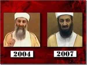 Dos Osamas bin Laden
