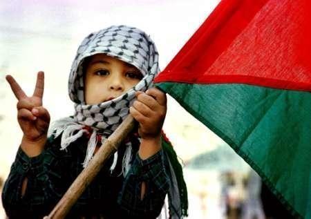 https://i1.wp.com/www.cubadebate.cu/wp-content/uploads/2012/11/palestina.jpg