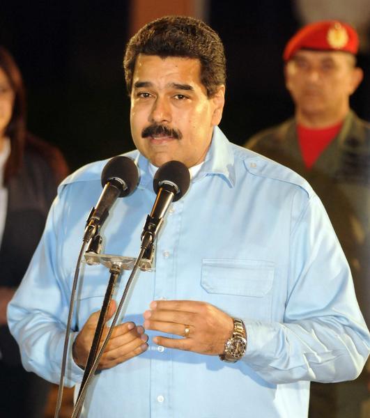 """Nicolás Maduro Moros, Presidente de la República de venezuela, a su llegada al aeropuerto internacional """"José Martí"""", para participar en la XIII Cumbre ALBA-TCP, en La Habana, Cuba, el 13 de diciembre de. AIN FOTO/Abel PADRÓN PADILLA/"""