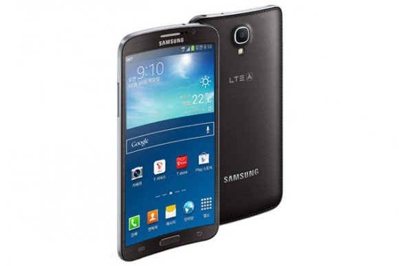 Samsung-Galaxy-Round-Pantalla-Curva