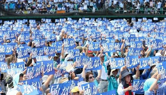 Protestas en Okinawa, Japón contra bases miitares de EEUU
