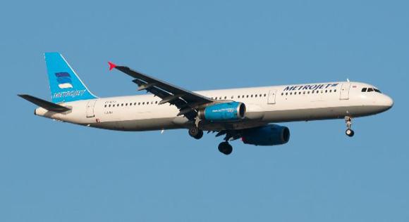 Un Airbus 321 en pleno vuelo.