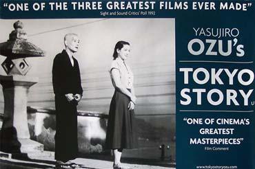 Cartel anunciador de la película Historia de Tokio