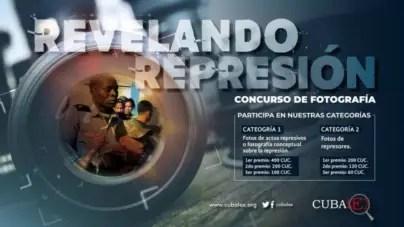 """Cubalex lanza concurso de fotografía """"Revelando Represión"""""""