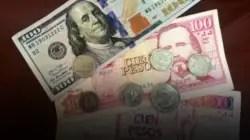 Unificación monetaria: Que compre el que pueda, ¿y el que no…?
