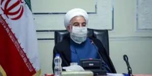EE.UU. impone sanciones a 18 grandes bancos iraníes