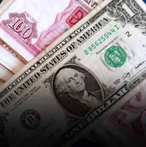 ¿Hasta dónde subirá el valor del dólar en Cuba?