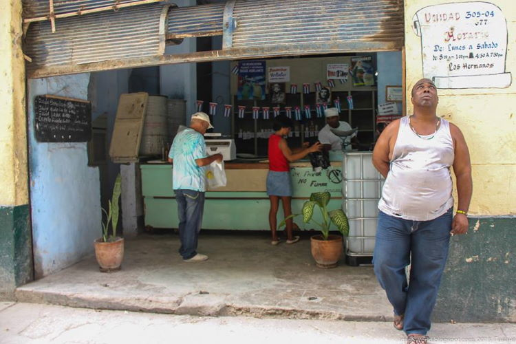 Bodega en La Habana, Cuba, Pensiones, Canasta básica