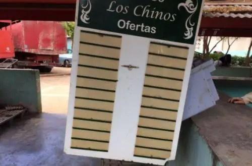 Escasez, maltratos y mala calidad: la oferta de los mercados en Holguín. Fotos del autor