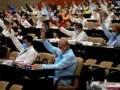 Cuba, Comunistas, VIII Congreso del PCC, Partido Comunista de Cuba