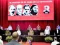VIII Congreso del PCC, Cuba