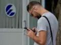 Cuba, ETECSA, Internet, datos móviles. P-Vpn Tunnel