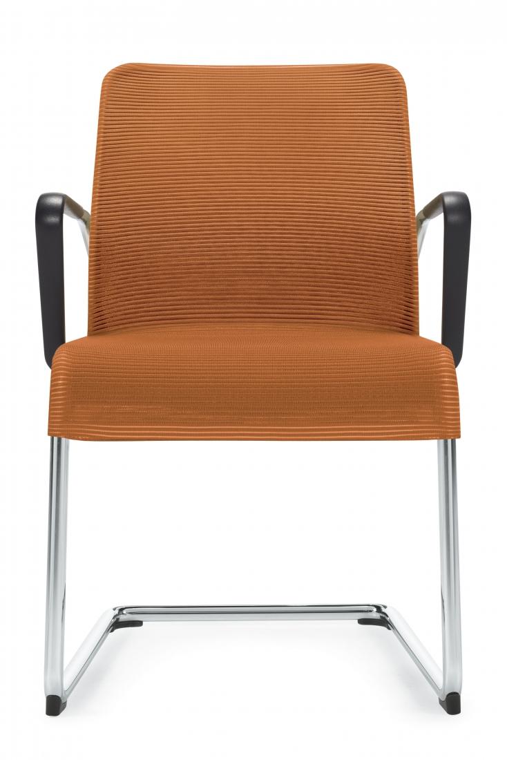 Guest Chair 10